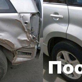Кузовной Ремонт Любой Сложности!!!