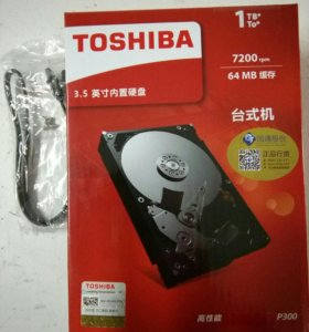 Жесткий диск 1тб sata 3 Toshiba