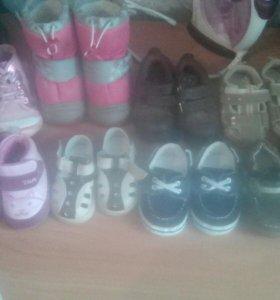 Ботинки сандали