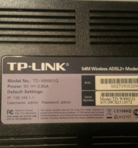 WiFi роутер ADSL2+