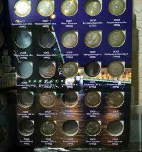 10 рублей юбилейные. 50шт