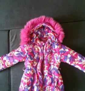 куртка + жилетка