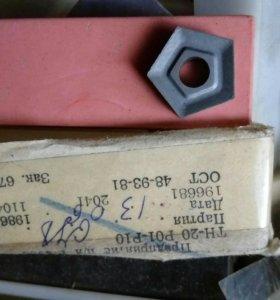 твердосплавы наборные пластины ВК8