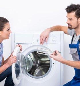 ремонт стиральных машин на дому всех марок