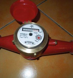 Счетчик холодной и горячей воды ВСКМ 90-25. Новый