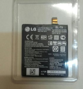 Аккумулятор LG BL-T9.