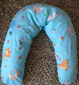 Новая Подушка для беременных