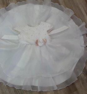 Платье пышное в отличном состоянии