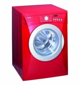 производим ремонт стиральных машин на дому
