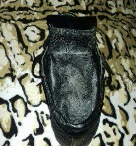 Батинки теплые 40-41 размер