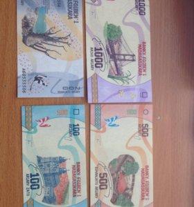 Банкноты Мадагаскара 4 шт