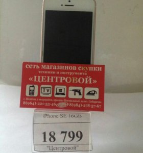 IPHONE SEE 16GB