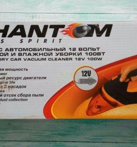 Автомобильный пылесос Phantom PH2002