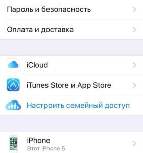 iOS,android,windows
