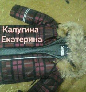 Шубы куртки пальто