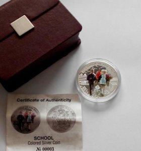 Серебряная монета SCHOOL