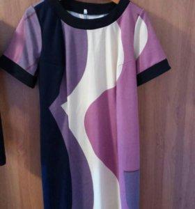 Новое Платье дамское