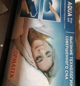 Подушка ОРМАТЕК Aqua prim soft
