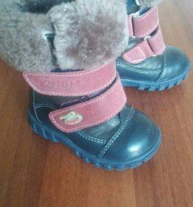 Ботиночки 20р зима
