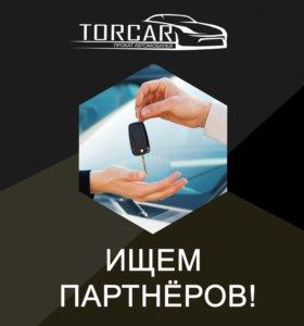 Берем ваше авто в аренду-прокат