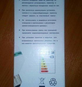 Продам лампы энергосберегающие FS55W-E27.