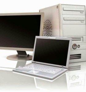 Компьютер/ноутбук