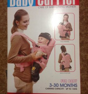 "Сумка-переноска детская Baby Care ""Cool Bear"""