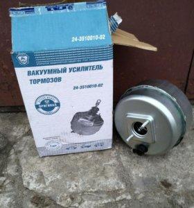 Вакуумный усилитель тормозов 24-3510010-02