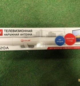 Внешняя телевизионная антенна D-Color DCA-720A