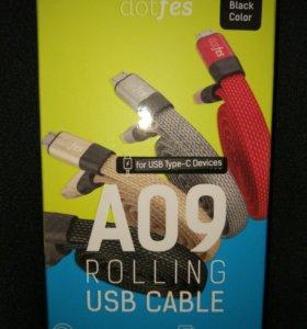 Автоматически скручиваемый USB type-c кабель 80см
