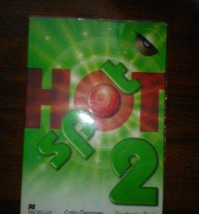 Учебник английского языка HOT spot 2