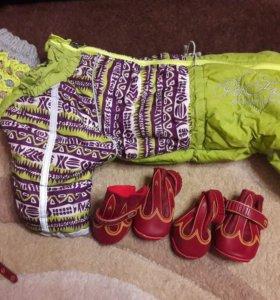 комбинезон зимний с шапочкой и ботиночками