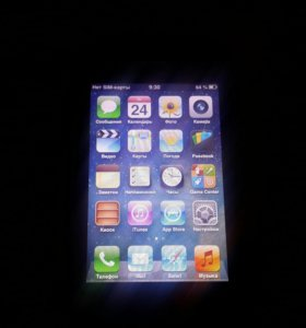 Iphone 3GS 8G