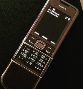 Nokia 8800 Sapphire Arte Brown
