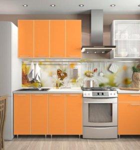 """Кухня """"Радуга"""" 1.8 м. Цвет Оранж"""