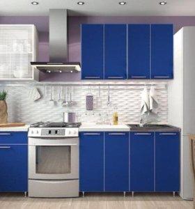 """Кухня """"Радуга"""" 1.8 м. Цвет Синий"""