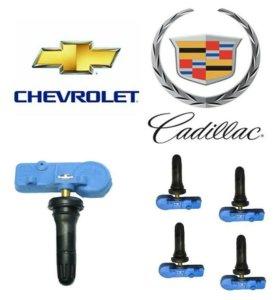 датчики давления в шинах GM