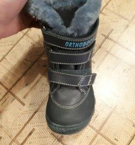 Обувь ортопедическая