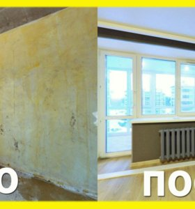 Ремонт квартир под ключ. без предоплат