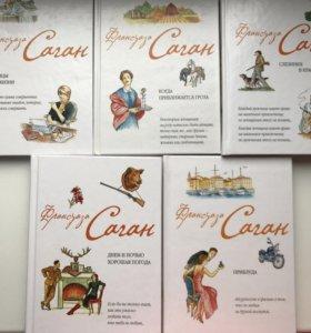 Книги Франсуаза Саган