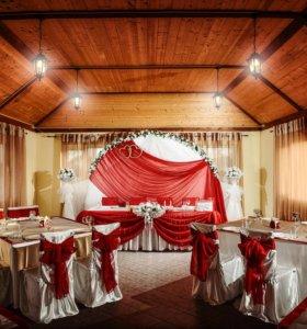 Оформление свадьбы!!!