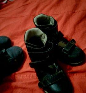 Артопедическая обувь на мальчика