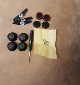 Стики и накладки на джостик ps4