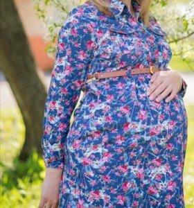 Платье для беременяшки