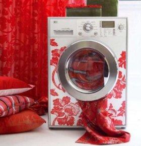ремонт стиральных машин гарантия