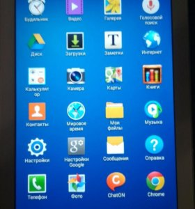 "Samsung galaxi tab 3 - 7"""