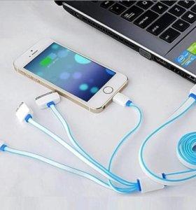 Кабель для зарядки телефонов 1м USB