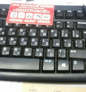 Клавеатура logitech k120