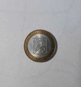 Монета наминалом 10 рублей