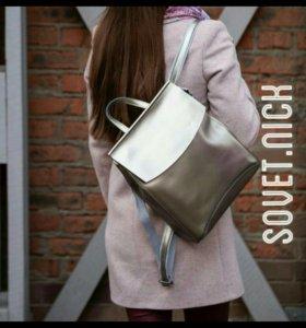 Рюкзаки новые серебряные
